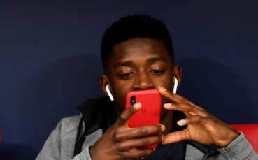 Барса свали Усман Дембеле от трансферната листа