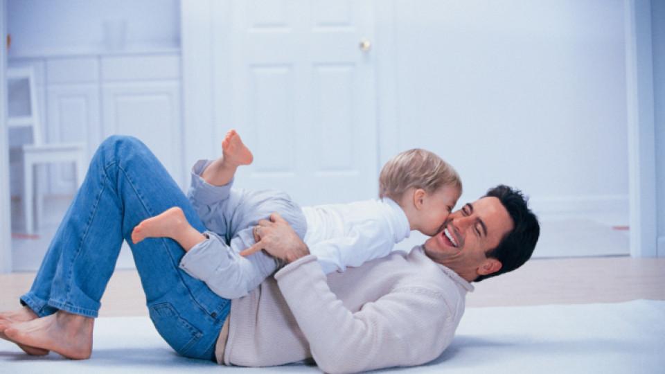 Ролята на бащата в грижата за децата