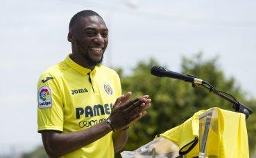 Лион подписа четиригодишен договор с камерунски нападател