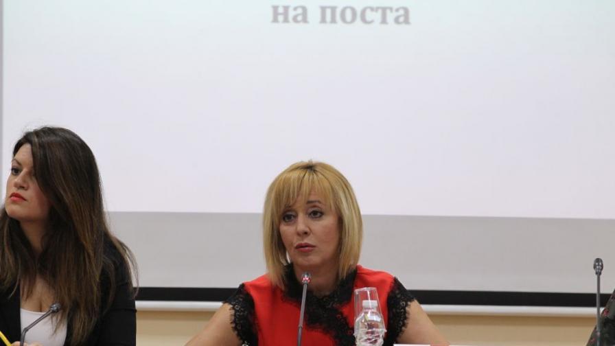 Манолова подкрепя Босия: Има предложение към Борисов