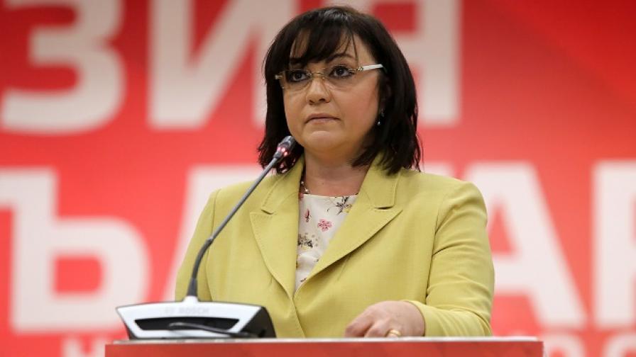 БСП внася вот на недоверие срещу правителството за здравеопазването