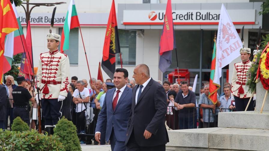 Заев: България ни протегна ръка в най-тежкия момент