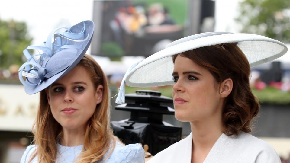 принцеси Беатрис и Южени