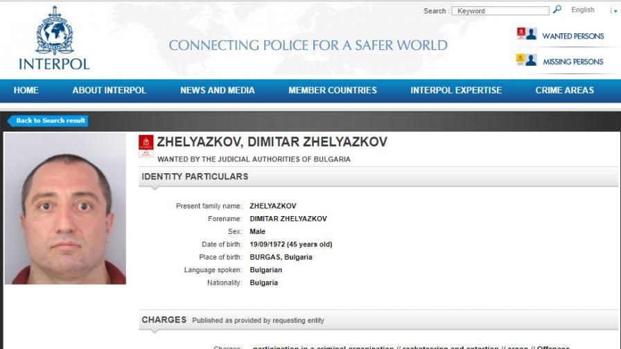 Арестуваха Димитър Желязков – Очите в Истанбул