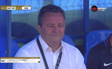 Славиша Стоянович с дебют начело на Левски