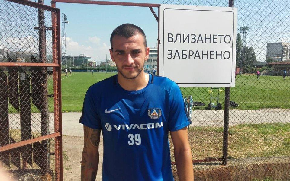 Защитник се завърна в строя на Левски
