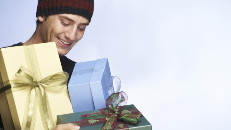 Мъжете и подаръците