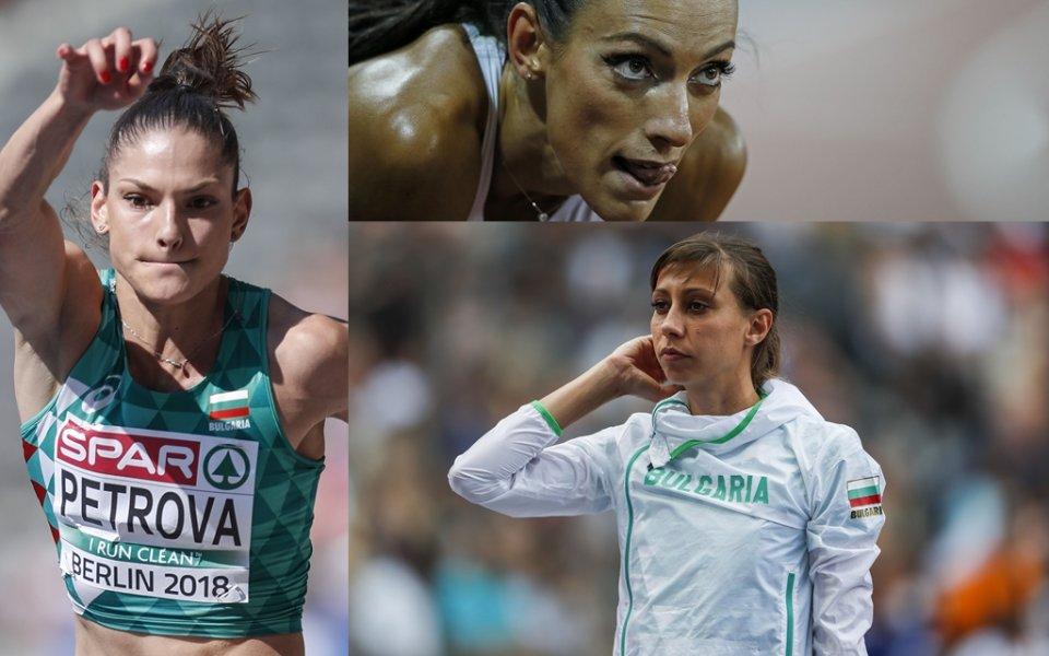 На 10 август атлетите ни с два финала в Берлин - програмата