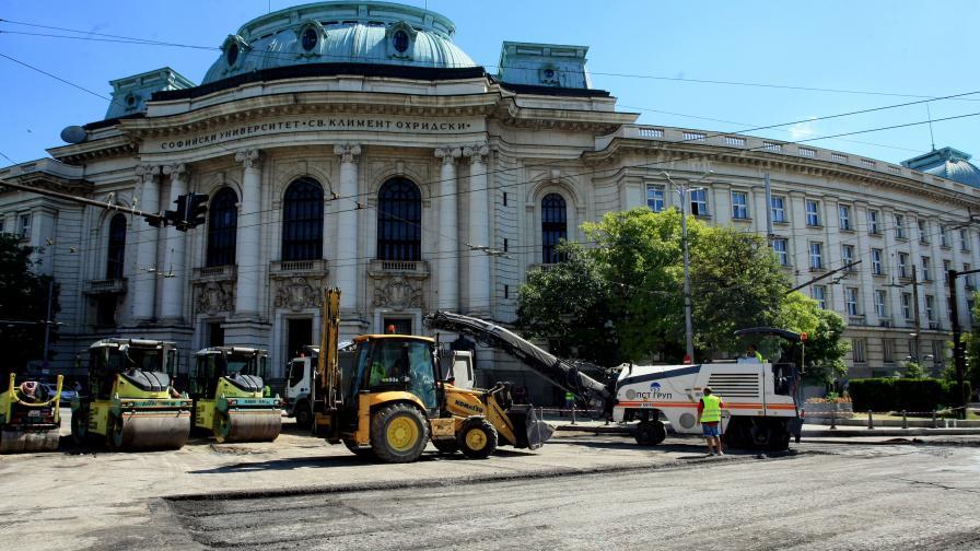 Ремонт блокира центъра на София