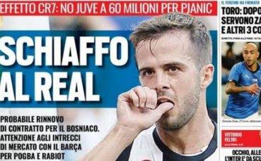 Ювентус отряза Реал Мадрид за Пянич