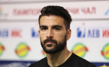 Гомес не тренира с Левски, засили слуховете за раздяла