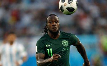 Играч на Челси се отказа от националния на Нигерия