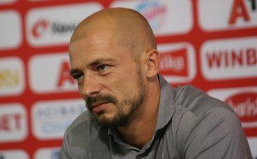 Ел Маестро: Бодуров ще е титуляр, за другите ще видите утре