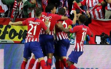 Светкавичният гол на Диего Коста влезе в историята
