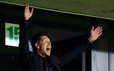 Причините за слабия старт на Атлетико Мадрид
