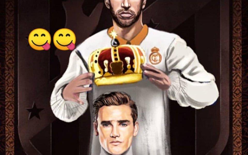 Гризман се гъбарка с Реал – Рамос го коронясва като крал на футбола