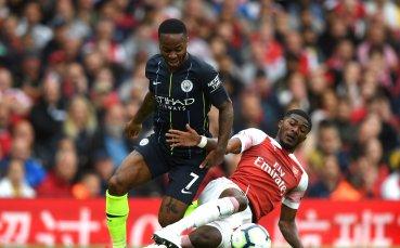 Арсенал загуби бранител за двa месеца