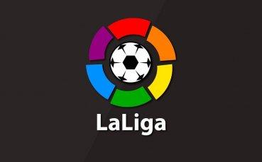 Ла Лига продължава да натиска за мачове в САЩ