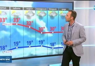 Прогноза за времето (17.08.2018 - обедна емисия)