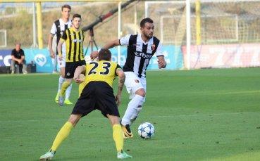 НА ЖИВО: Скуката владее футболен Пловдив