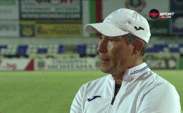 Балъков: Чака ни атрактивен и здрав мач срещу Берое