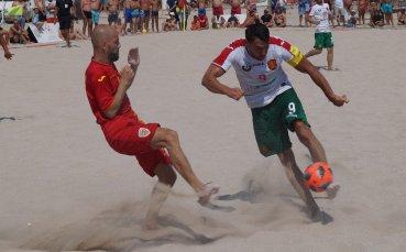 Румъния би националите ни по плажен футбол с гол 9 секунди преди края