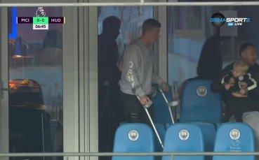Де Брюин подкрепя своите на стадиона