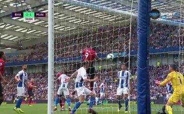 Лукаку върна Юнайтед в мача