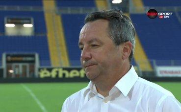 Стоянович: Няма нищо лесно, трябват още нови хора