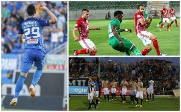 5-ият кръг Първа лига: Емоции, дербита и нов лидер
