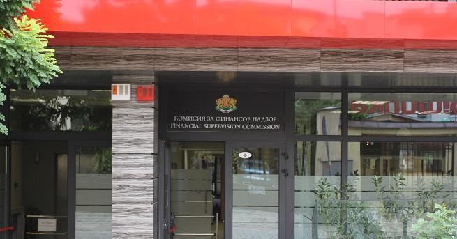 Главният прокурор Сотир Цацаров разпореди проверка на Комисията за финансов