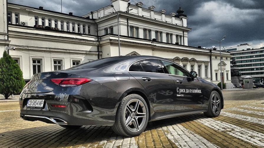 Mercedes CLS е еталонът за подражание (тест драйв)