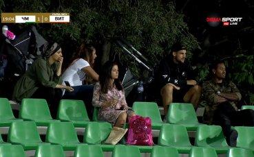 Курьор изненада феновете на Черно море