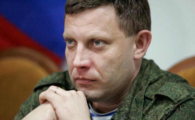 Взрив уби лидера на украинските сепаратисти