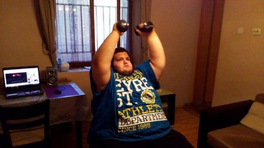 21-годишно момче от Русе свали 150 кг за една година