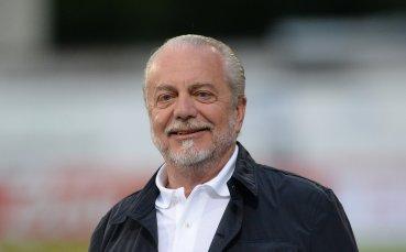 Президентът на Наполи купува клуб в МЛС