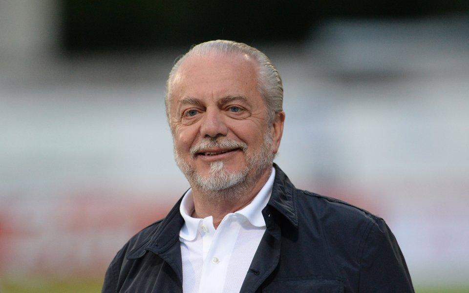 Президентът на Наполи иска поне 900 млн. евро за клуба