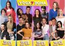 VBOX7 All Stars представя FRESH премиерите през новия сезон на Comic Con
