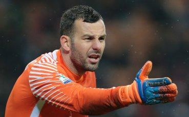 Ханданович се връща за дербито на Италия