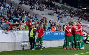 Следи с Gong.bg: Кипър срещу България – съставите