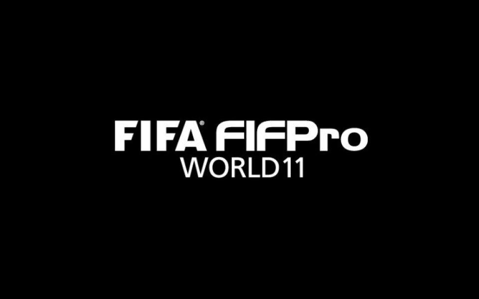 ФИФПро обяви номинациите за идеалния отбор за годината