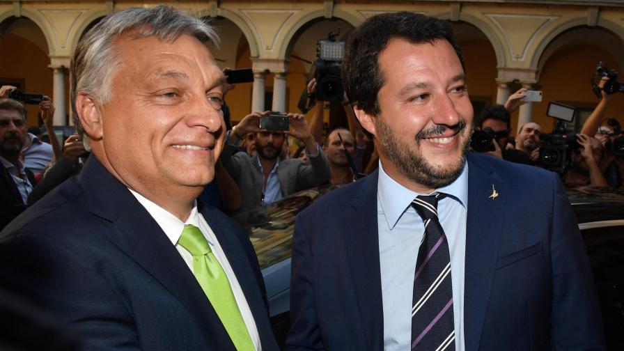 Романсът между Салвини и Орбан може да разруши ЕС