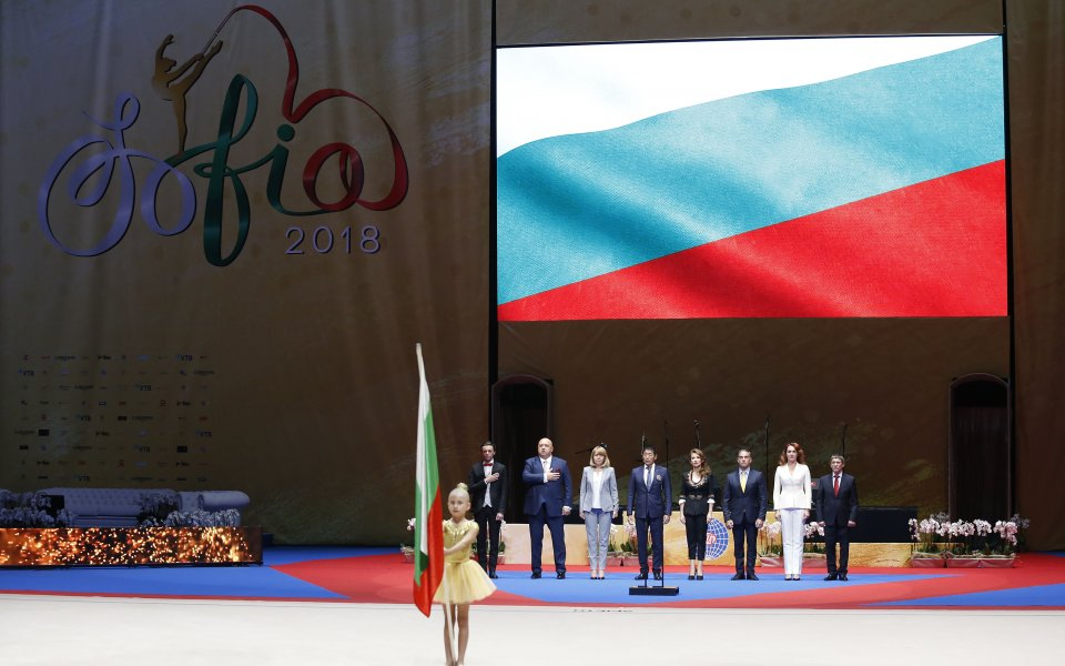 Резултат с изображение за Златно начало на Световното по художествена гимнастика в София!