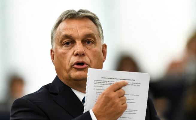 ЕНП откри процедура по изключването на Орбан