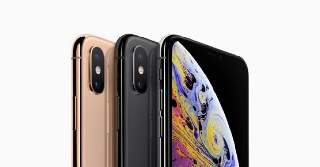 Миналата година Apple чества 10-годишния юбилей на iPhone със специалния