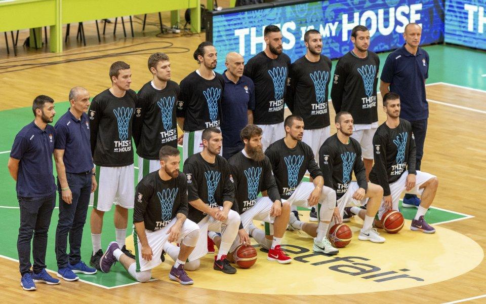 Баскетболистите на България са 45-и в света