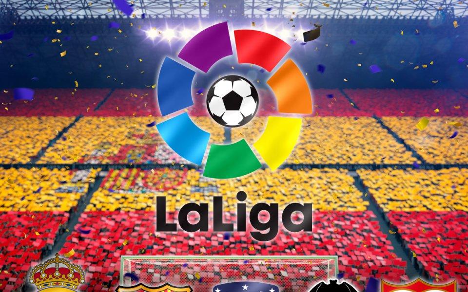 Испанската La Liga влиза в ефира на MAX Sport през следващите три години