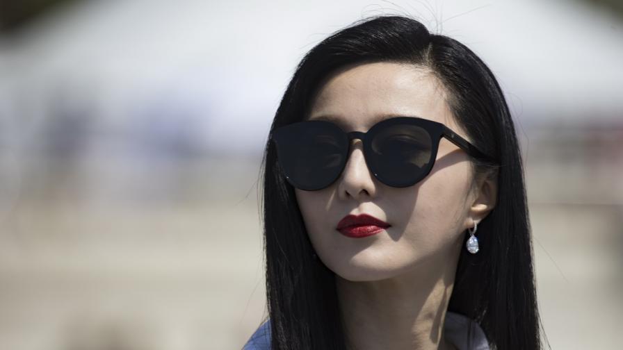 Китайската актрисаФан Бинбин, звезда на Холивуд, изчезна