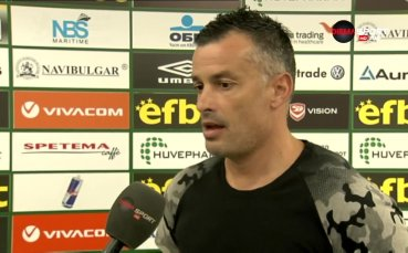 Киров: Верея е с перфектни играчи, искам елементарен футбол от тях