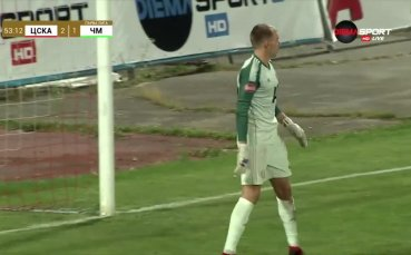 ЦСКА - Черно море 3:1 /репортаж/